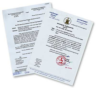 Lom Orng's registration certificates
