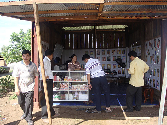 Beauty shop in Pailin